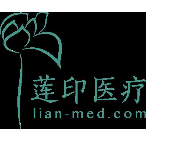 产科信息|母婴健康|医疗信息化